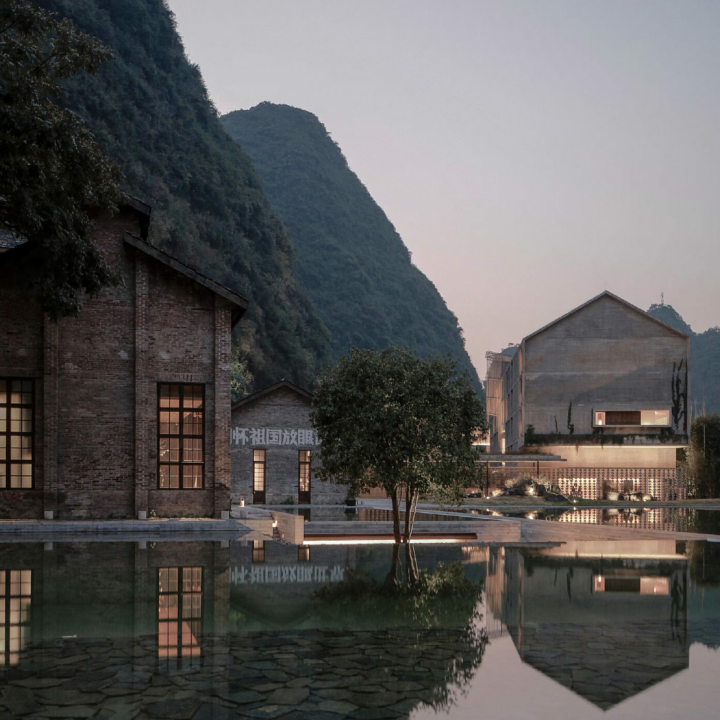 Reuse, Renew, Recycle: Recent Architecture from China